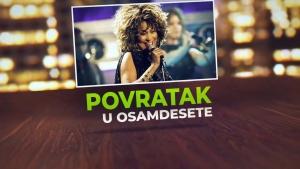Povratak u Osamdesete - glazbeni serijal Samobor TV